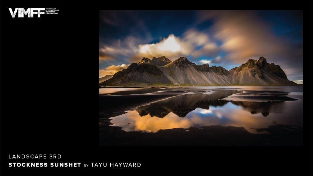 VIMFF Photo Competition 2017 Landscape 3