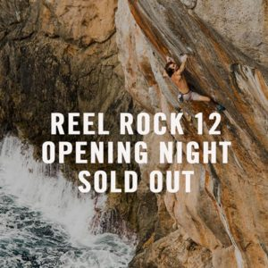 VIMFF reel rock 12 opening night sold out vancouver