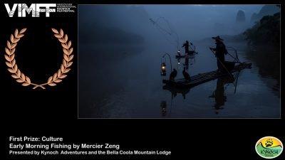 vimff 2018 photo comp culture first prize mercier zeng