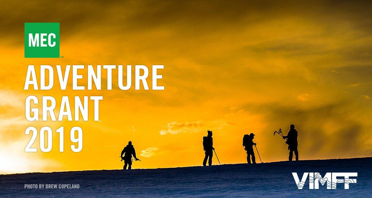MEC Adventure Grant2019 DC2 1200X638