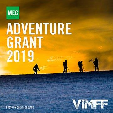 VIMFF-mec-adventure-grant