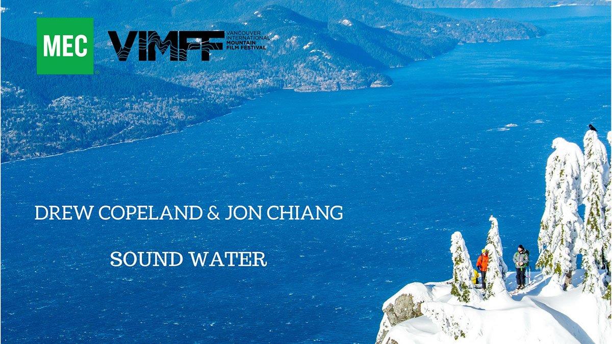 VIMFF MEC adventure grant 2018 DREW COPELAND JON CHIANG