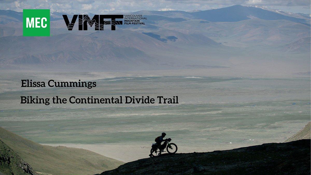 VIMFF MEC adventure grant 2018 Elissa Cummings