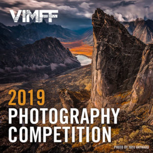 VIMFF-2019-vimff-photography-competition