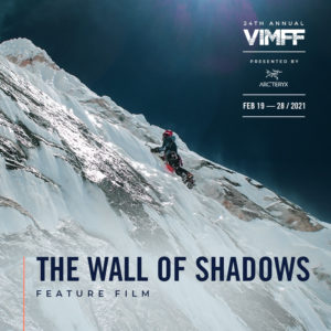 vimff feature film wall of shadows ticket x