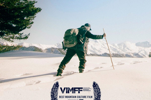 VIMFF Film AWARDS MO CULTURE px