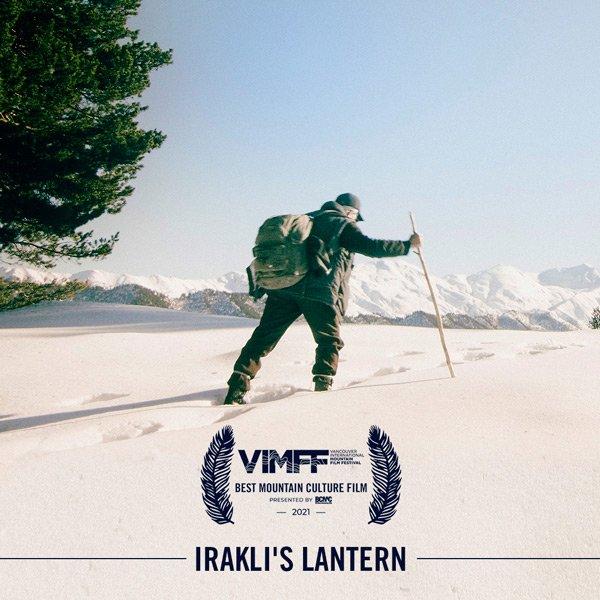VIMFF Film AWARDS MO CULTURE px