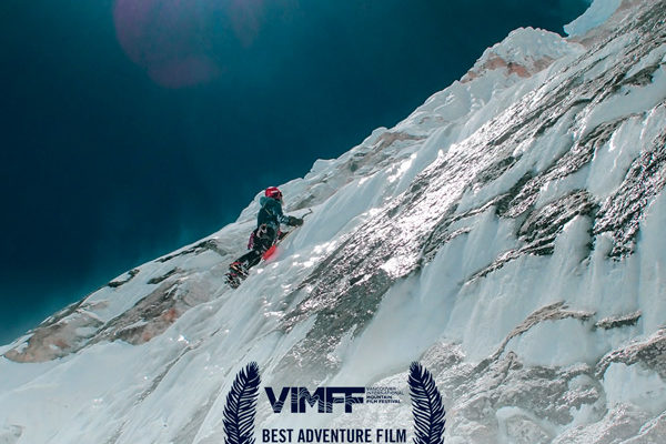 VIMFF Film AWARDS adventure px