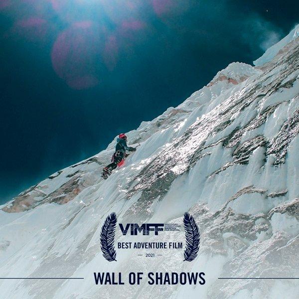 VIMFF Film AWARDS adventure px