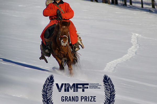 vimff Film awards grand prize horse tamer