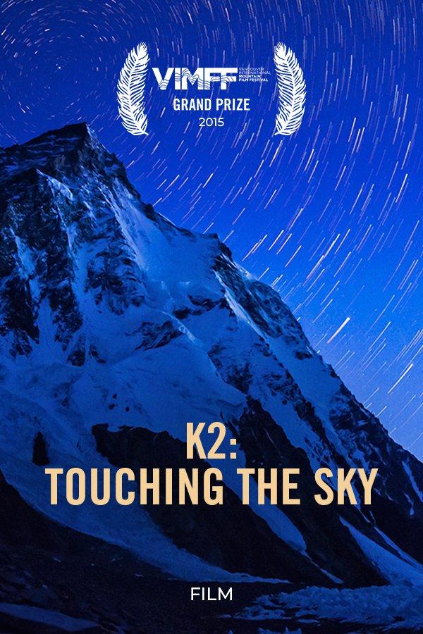 vimff best of climbing online k touching the sky x award