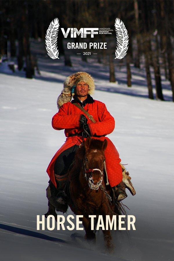 VIMFF award winning films horse tamer x