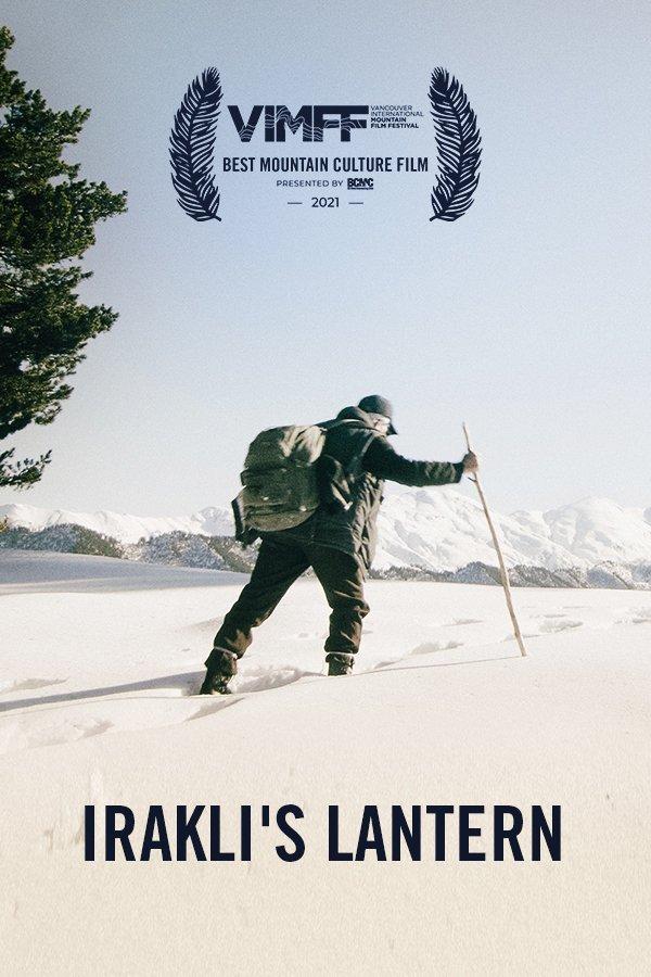 VIMFF award winning films iraklis lantern x