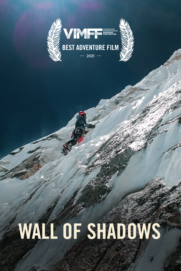 VIMFF award winning films wall of shadows x